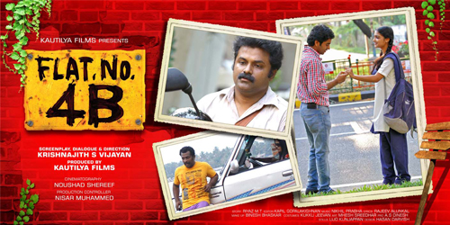 Flat No.4B - New Malayalam Movie